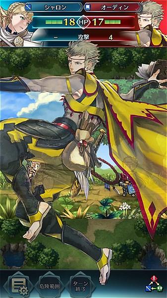 fireemblem-heroes- (12)