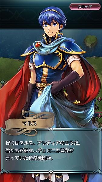 fireemblem-heroes- (7)