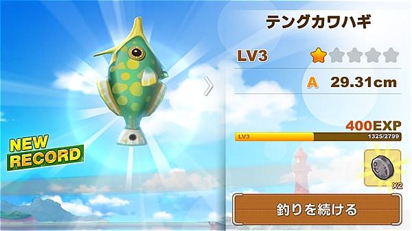 fish-island-2- (16)