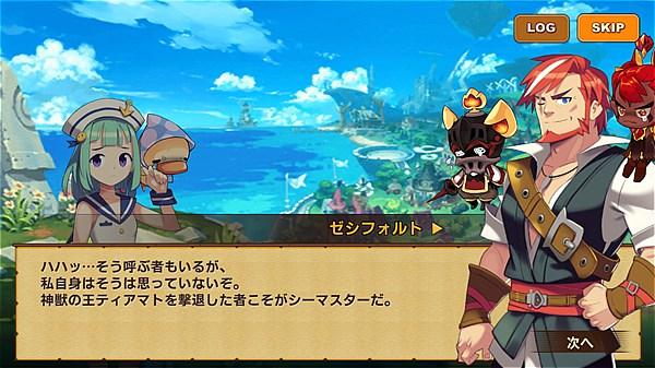 fish-island-2- (17)