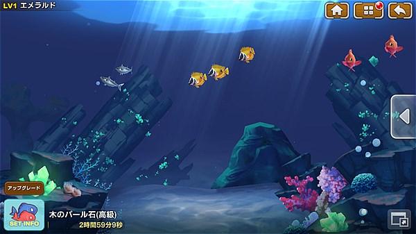 fish-island-2- (18)