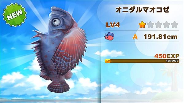 fish-island-2- (19)