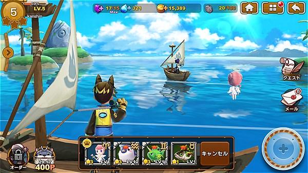 fish-island-2- (22)