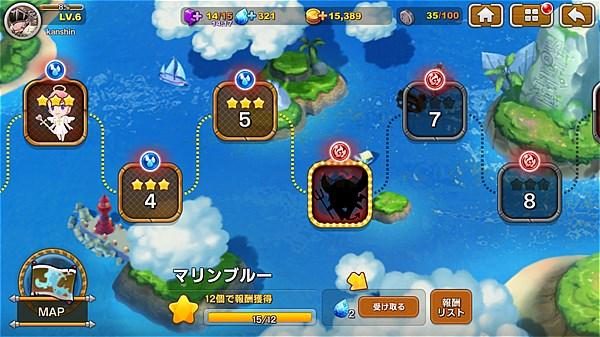 fish-island-2- (23)
