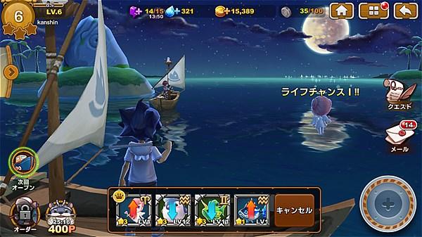 fish-island-2- (24)