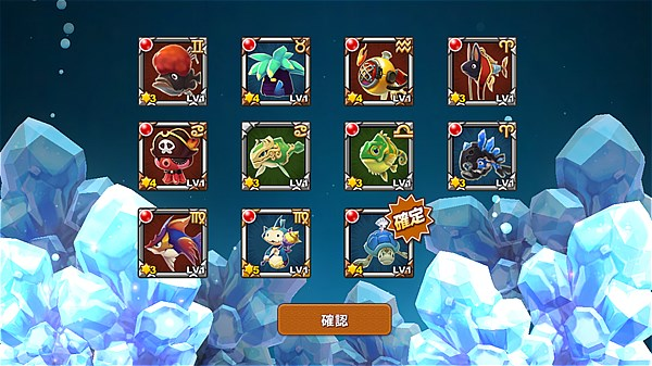 fish-island-2- (27)