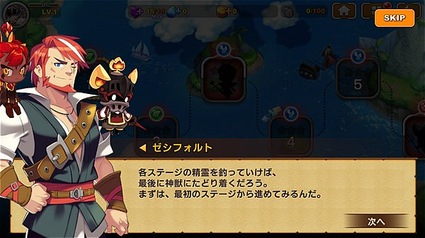 fish-island-2- (4)