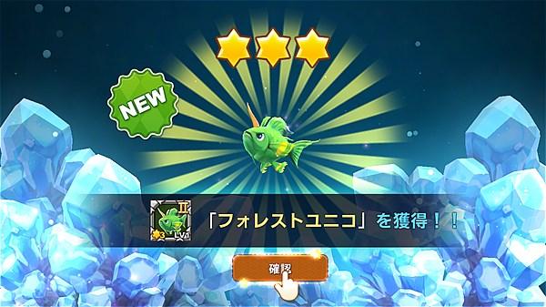 fish-island-2- (9)