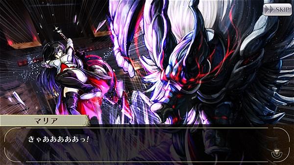 god-eater-online- (3)