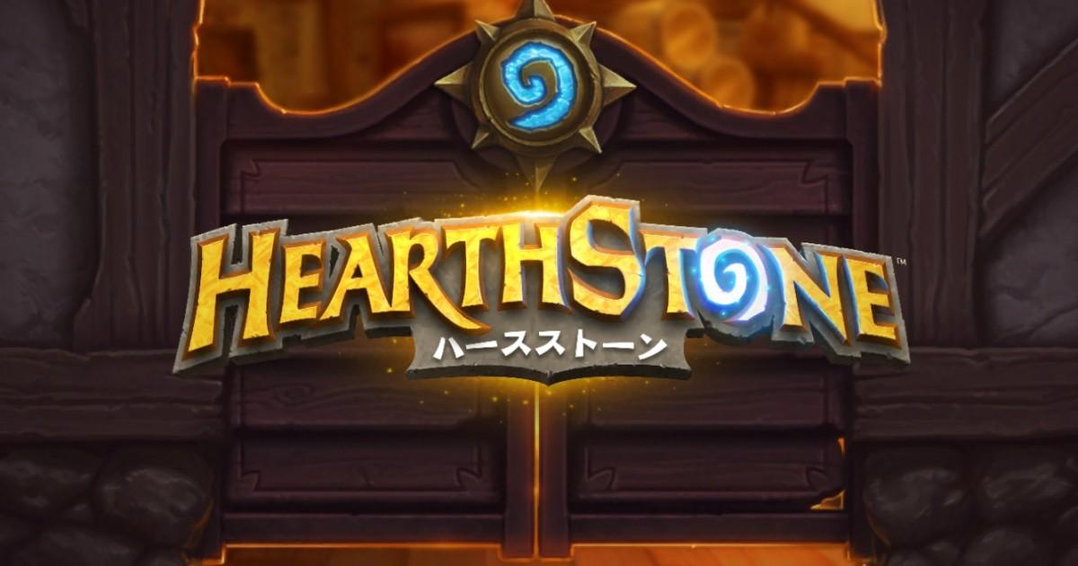 hearthstone-0