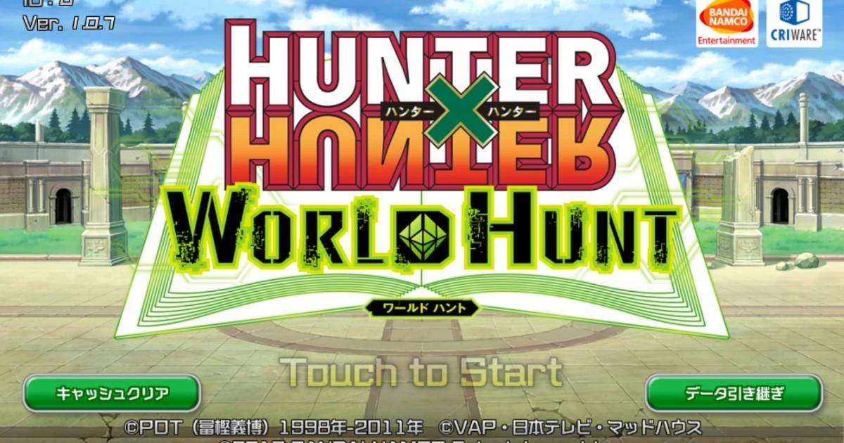 hunter2-worldhunt-0