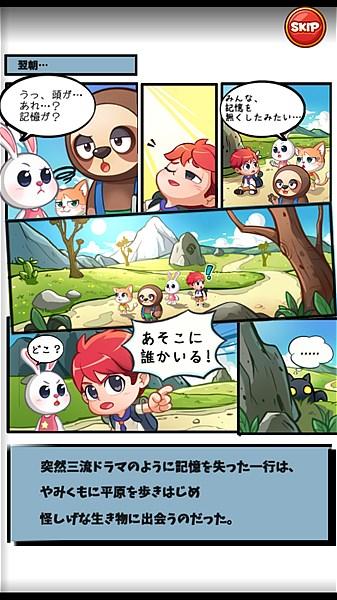 line-puzzle-friends- (3)