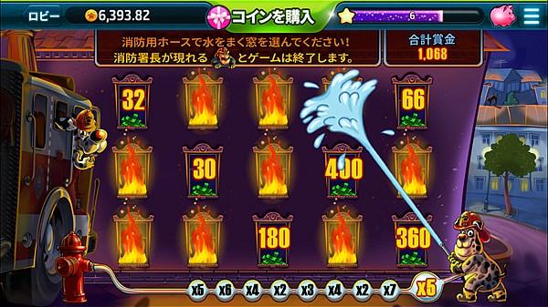 slot-mania- (11)