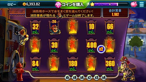 slot-mania- (12)