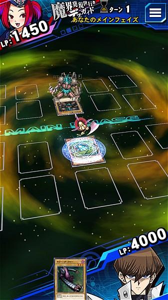 yugioh-duel-links- (10)