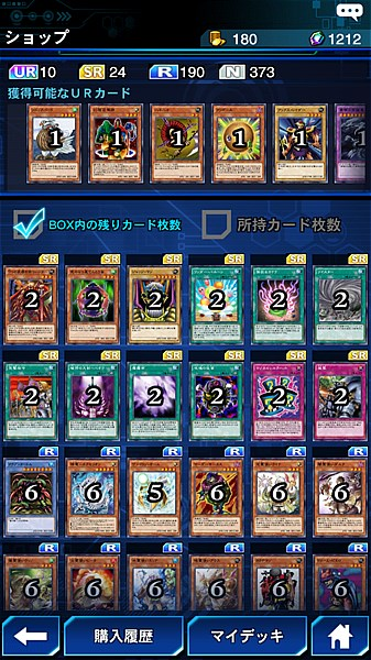 yugioh-duel-links- (14)