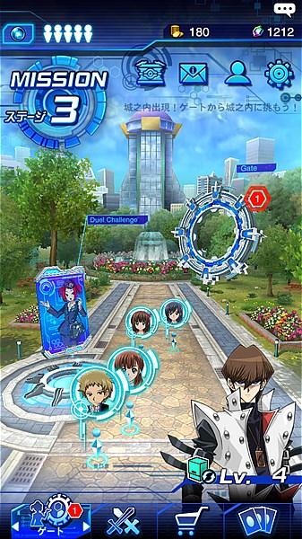 yugioh-duel-links- (15)