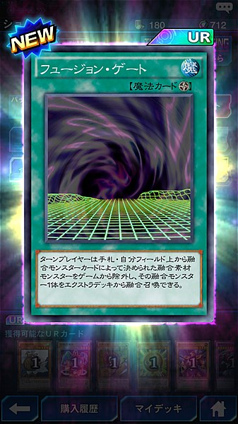 yugioh-duel-links- (17)