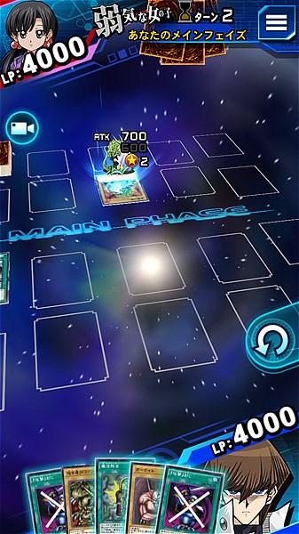 yugioh-duel-links- (22)