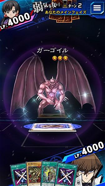 yugioh-duel-links- (23)