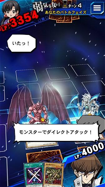 yugioh-duel-links- (24)