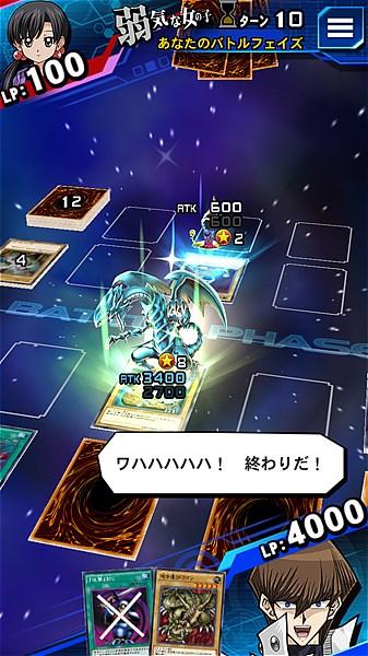 yugioh-duel-links- (25)