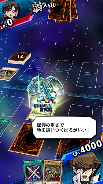 yugioh-duel-links- (27)