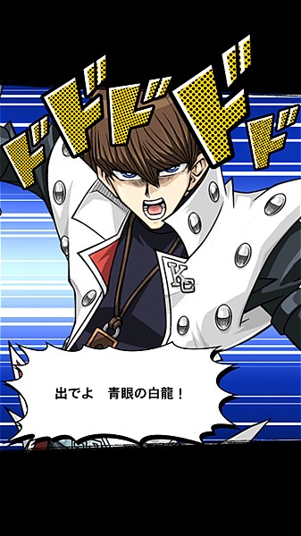 yugioh-duel-links- (3)