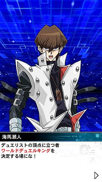 yugioh-duel-links- (5)