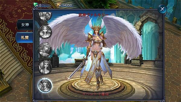 goddess- (13)