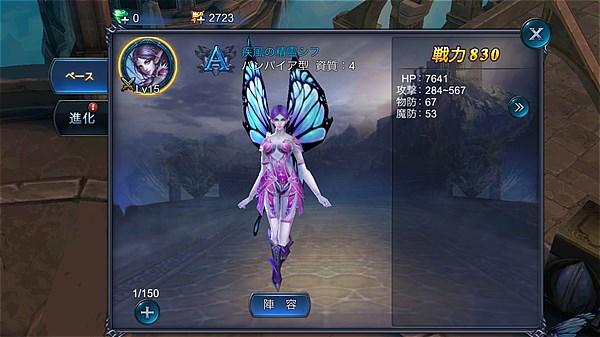 goddess- (7)