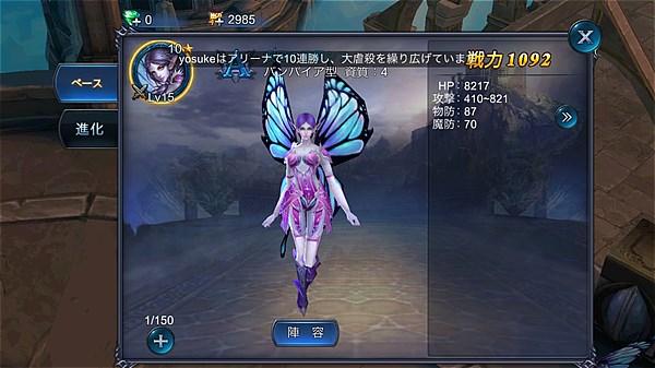 goddess- (8)