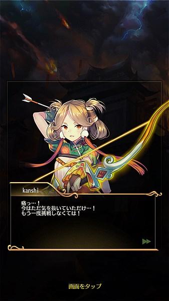 houchi-girl- (13)
