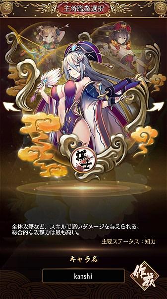 houchi-girl- (2)