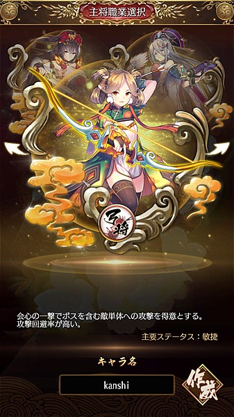 houchi-girl- (3)