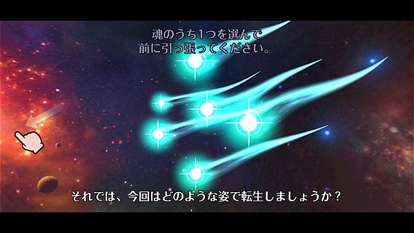 knights-chronicle- (3)