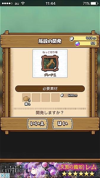 namekonosu- (11)