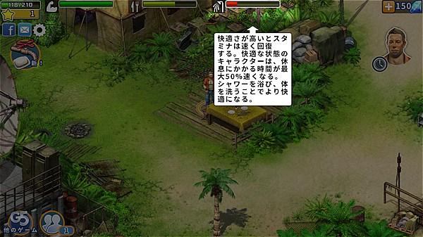 survivors-quest- (3)