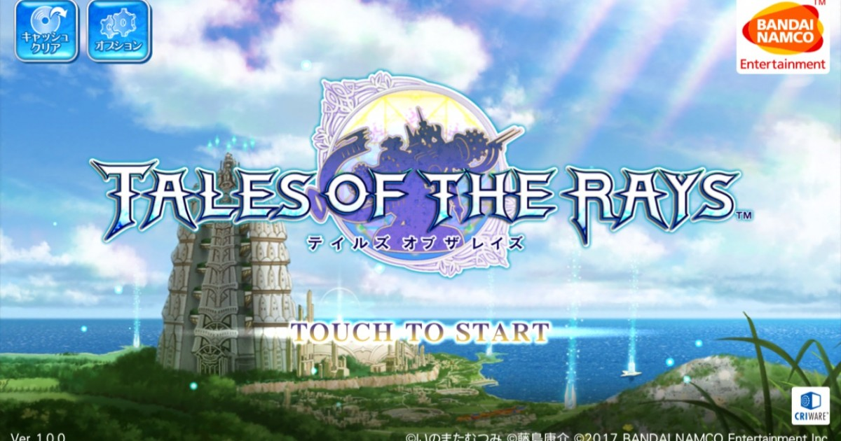 tales-of-the-rays-0