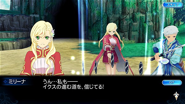 tales-of-the-rays- (1)