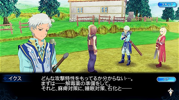 tales-of-the-rays- (4)