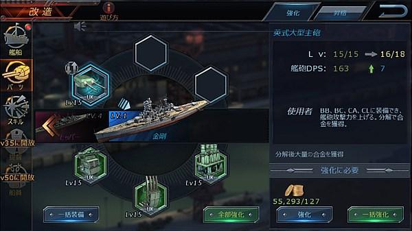 warship-saga- (13)