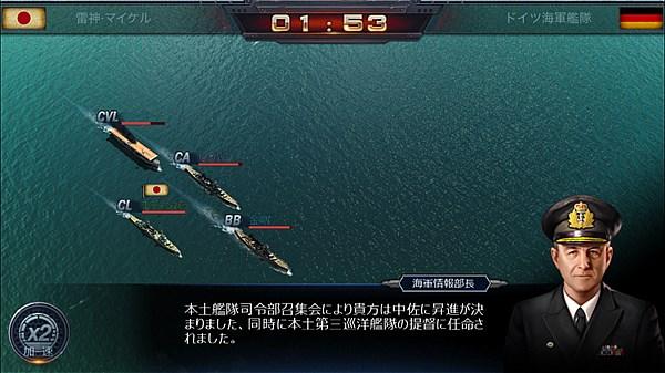 warship-saga- (14)