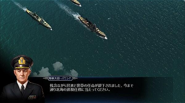 warship-saga- (15)