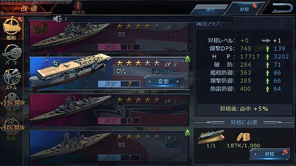 warship-saga- (16)