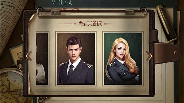 warship-saga- (2)