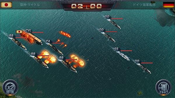 warship-saga- (21)