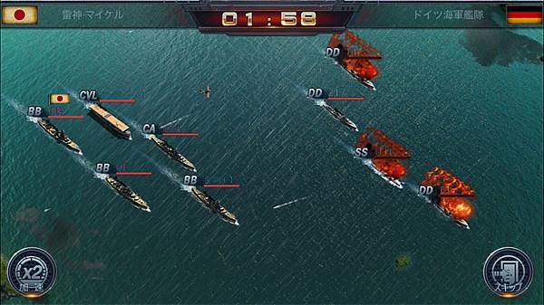 warship-saga- (22)