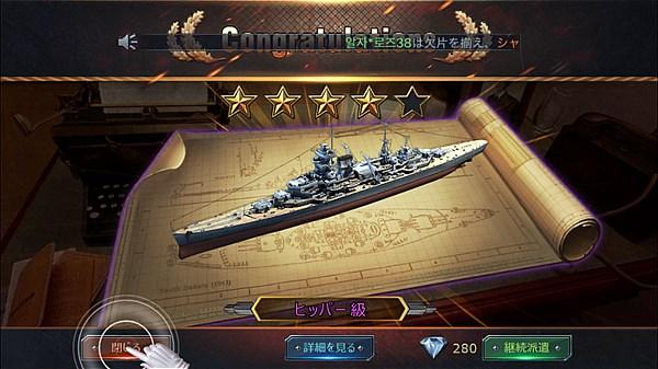 warship-saga- (5)