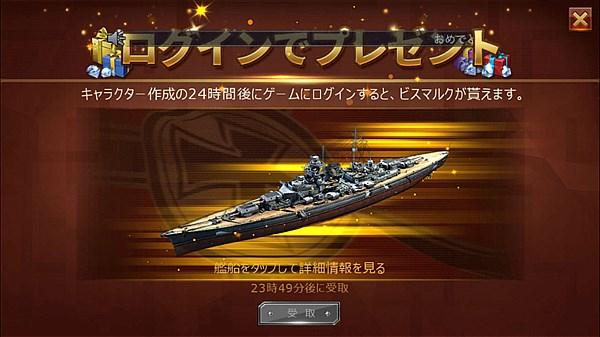 warship-saga- (6)
